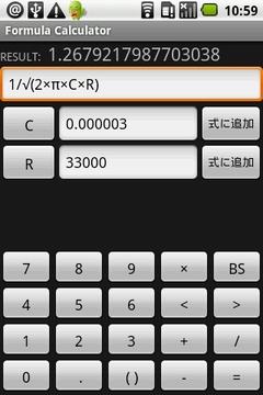 公式计算器