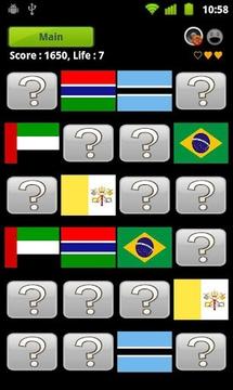 世界国旗问答类游戏
