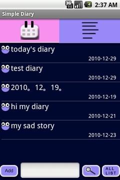 Simple Diary