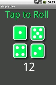 简单的骰子