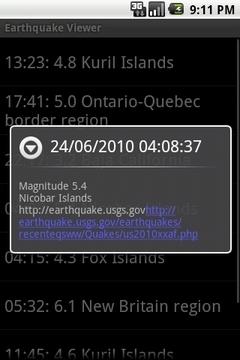 全球地震监测