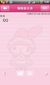 Memo – My Melody & Sanrio