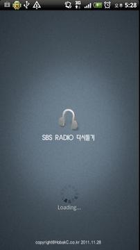 SBS广播收听再次