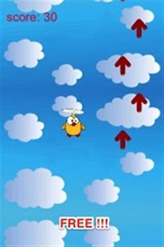 飞翔的鸟儿截图(1)