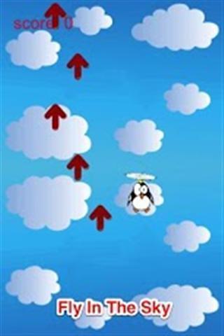 飞翔的鸟儿截图(2)