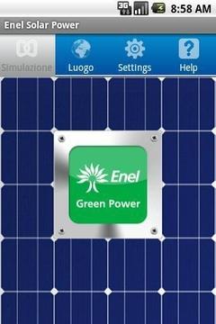 国家电力公司太阳能发电