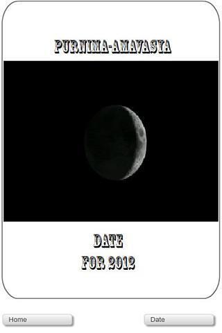 重要的满月