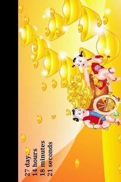 ADO的中国新年