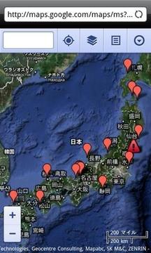 风@福岛核电站
