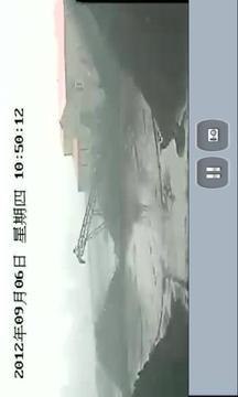 鹰盾远程监控软件