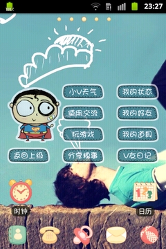 小V讲故事(桌面插件)