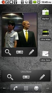 Ultra Mate背景风格 8