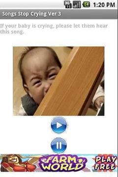 幼儿止哭声3