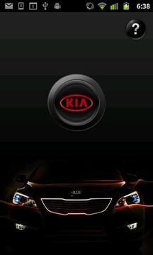 기아런처 Kia Launcher