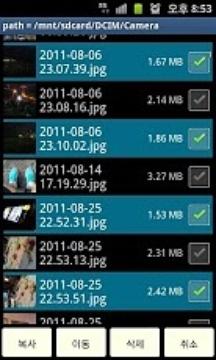 VF File Browser (파일 탐색기)