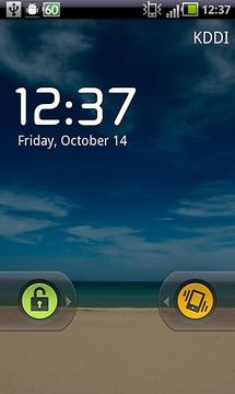 在电池屏幕(状态栏)