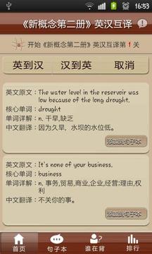 英语佳句背诵
