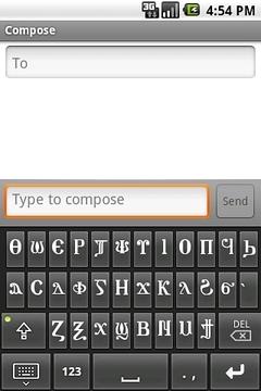 科普特人的键盘