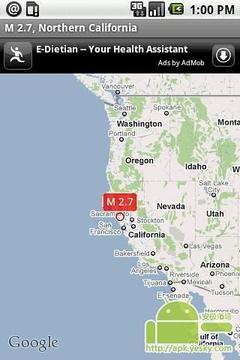 地震快速报告