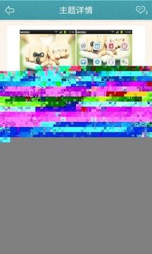 Nyan Cat Widget