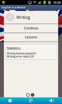 一月学会英语