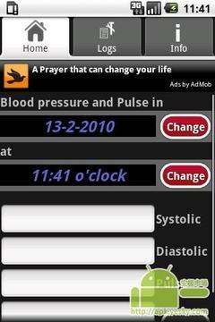 血压和脉搏值文档