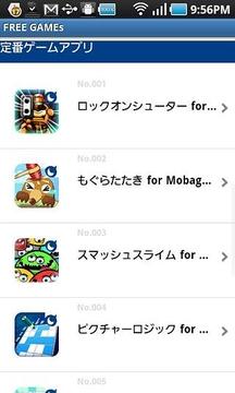 グリー&モバゲー等|无料ゲームGAME、ぷよぷよ、GREE