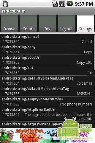 程序开发工具