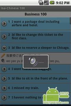 意思诶中国100