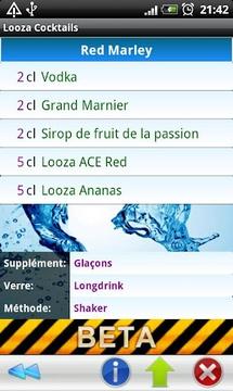 鸡尾酒 Looza