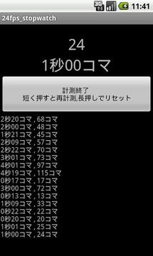24fps stopwatch