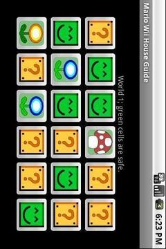 马里奥 Wii的菇舍指南