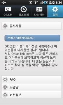 QR 명함