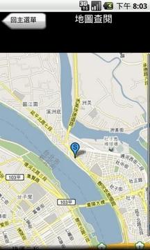台湾生活通-加油站,观光饭店旅馆,餐厅,医院搜寻