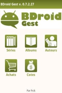 武功 BDroid Gest