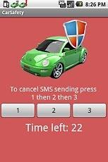 汽车行驶安全