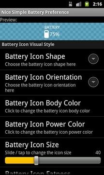 简约电池插件 Nice Simple Battery