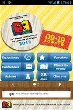 预订双年展年2012