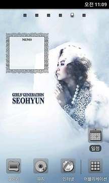 [Free][SSKIN] Girls'Generation