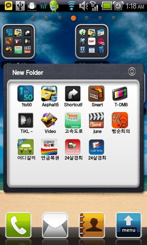 仿iPhone文件夹 iPhone Style Folders