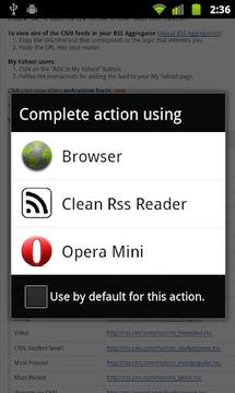 清洁 RSS