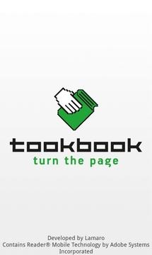 拿书 TookBook