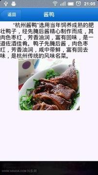 舌尖上的中国-时间味道