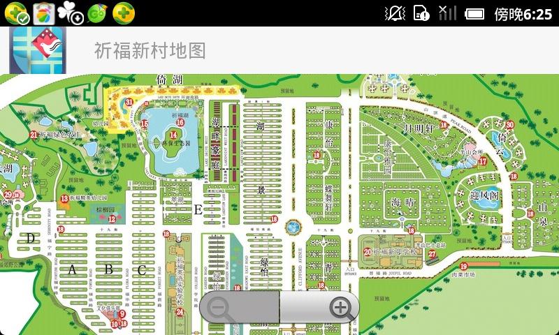 祈福新村地图