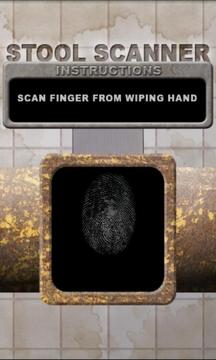 大便扫描仪