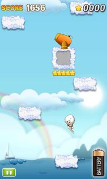 Appman Jump