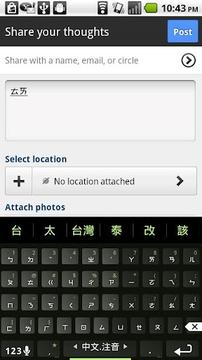 Plugin Zhuyin 注音