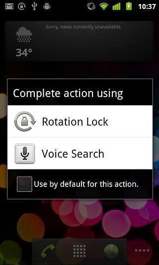屏幕旋转锁 (Open Source)
