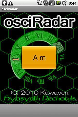 振动雷达器