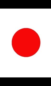 日本手电筒